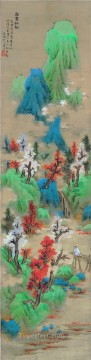 Lan Ying Painting - white clouds and red trees old China ink