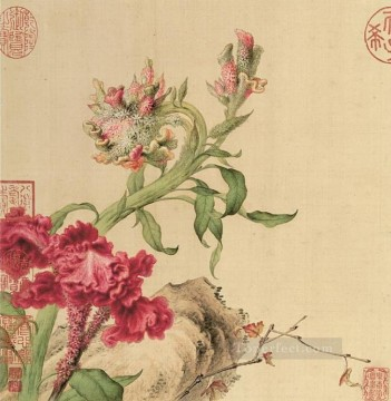 lion art - Lang shining birds and flowers old China ink Giuseppe Castiglione