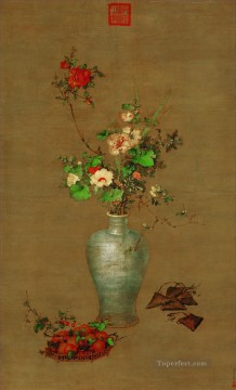 shining Art - Followers in the Vase Lang shining old China ink Giuseppe Castiglione