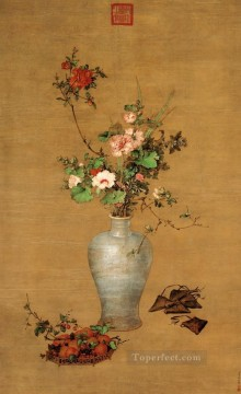 Lang Shining Painting - Lang shining flowers at noon old China ink Giuseppe Castiglione