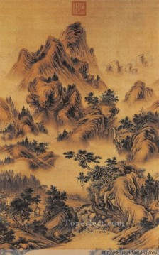 Lang shining landscape old China ink Giuseppe Castiglione Oil Paintings