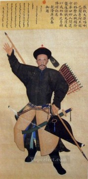 officer Oil Painting - Ayuxi mandsch Ayusi an officer of the Qing Army Lang shining old China ink Giuseppe Castiglione