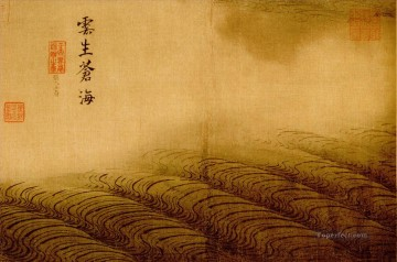 water album clouds rising from the green sea old China ink Oil Paintings