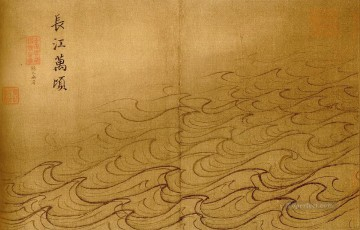 Ma Yuan Painting - water album ten thousand riplets on the yangzi old China ink