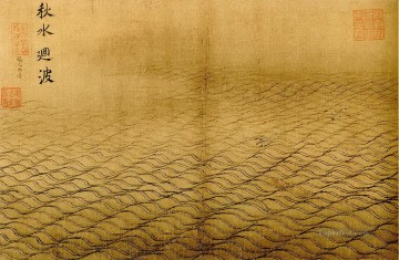 Ma Yuan Painting - water album the waving surface of the autumn flood old China ink