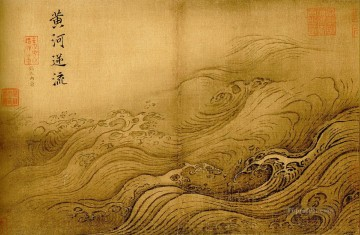 water album the yellow river breaches its course old China ink Oil Paintings