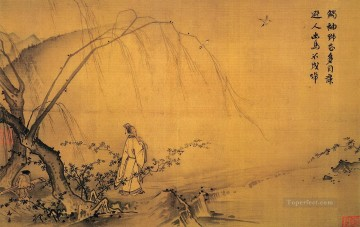 walking on a mountain path in spring old China ink Oil Paintings