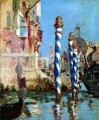 The Grand Canal Eduard Manet