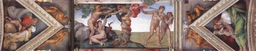 Michelangelo Painting - Sistine Chapel bay4 High Renaissance Michelangelo
