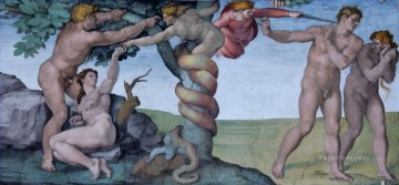 Michelangelo Painting - adam and eve sistine chapel Michelangelo