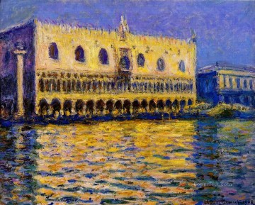 The Palazzo Ducale II Claude Monet Oil Paintings
