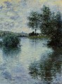 The Seine at Vetheuil II 1879 Claude Monet