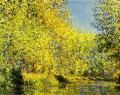 Bend in the River Epte Claude Monet