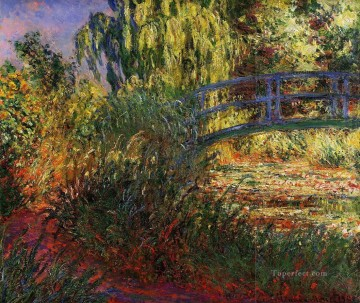 Lily Painting - Path along the Water Lily Pond Claude Monet