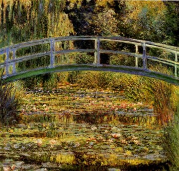 Lily Painting - Water Lily Pond Claude Monet