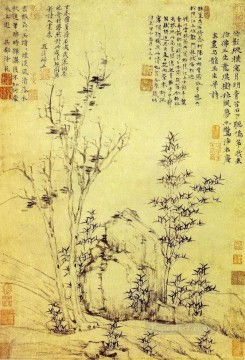 china - autumn wind in gemstones trees old China ink