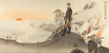 officer Oil Painting - picture of officers and men worshiping the rising sun while encamped in the mountains of port 1894 Ogata Gekko Ukiyo e