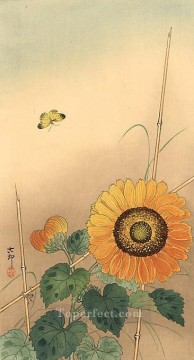 butterfly Painting - small butterfly and sunflower Ohara Koson Shin hanga