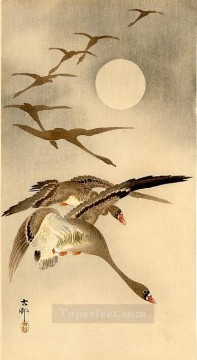 moon Painting - eight white fronted geese in flight full moon behind Ohara Koson Shin hanga