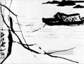 Qi Baishi boat old China ink