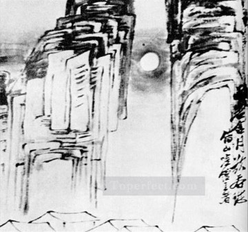 Qi Baishi Painting - Qi Baishi landscape old China ink
