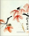 Qi Baishi likvidambra taiwan and the cicada old China ink