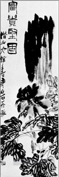 Qi Baishi Painting - Qi Baishi peony old China ink