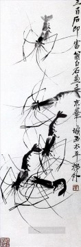 Qi Baishi Painting - Qi Baishi shrimp 4 old China ink
