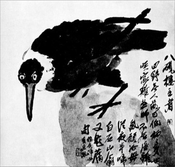 Qi Baishi Painting - Qi Baishi a bird with a white neck old China ink