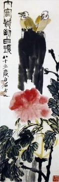 Qi Baishi Painting - Qi Baishi birds on flower old China ink