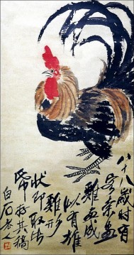 Qi Baishi Painting - Qi Baishi rooster old China ink