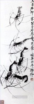 Qi Baishi Painting - Qi Baishi shrimp 3 old China ink