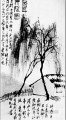 Qi Baishi rest after plowing old China ink