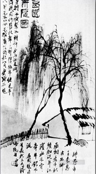 Qi Baishi Painting - Qi Baishi rest after plowing old China ink