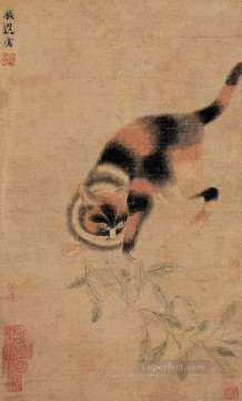 Qian Xuan Painting - palm civet old China ink
