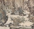 landscape old China ink