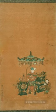 scroll illustrating the heart sutra 1543 old China ink Oil Paintings