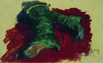 Ilya Repin Painting - boots of the prince 1883 Ilya Repin