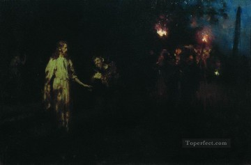 baptism of christ Painting - jesus christ in the garden of gethsemane Ilya Repin