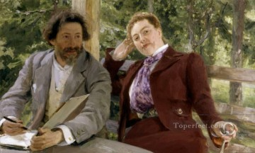 Repin Art Painting - Double Portrait of Natalia Nordmann and Ilya Repin Russian Realism Ilya Repin
