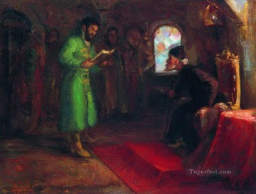 Ilya Repin Painting - boris godunov with ivan the terrible 1890 Ilya Repin
