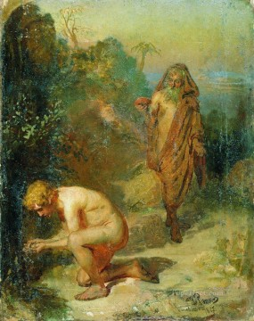 Ilya Repin Painting - diogenes and the boy 1867 Ilya Repin