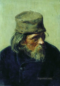 1870 Canvas - seller of student works at the academy of arts 1870 Ilya Repin