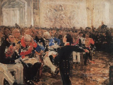Ilya Repin Painting - a pushkin on the act in the lyceum on jan 8 1815 1910 Ilya Repin