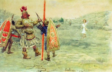 Ilya Repin Painting - david and goliath 1915 Ilya Repin