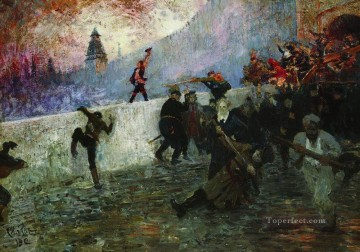 Ilya Repin Painting - in the besieged moscow in 1812 1912 Ilya Repin