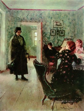 1898 Works - not expected 1898 Ilya Repin