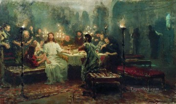 Repin Art Painting - lord s supper 1903 Ilya Repin