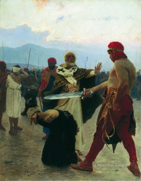 Ilya Repin Painting - nicholas of myra eliminates the death of three innocent prisoners 1890 Ilya Repin