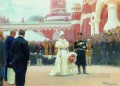 speech of his imperial majesty on may 18 1896 1897 Ilya Repin